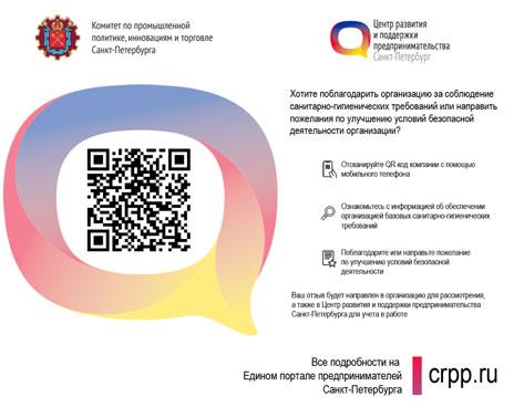 qr_code_tributsa5.jpg